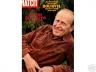 PARIS MATCH : SPECIAL BOURVIL ET SALON DE L'AUTO 1970