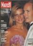 PARIS MATCH 1990 STEPHANI ET ALBERT DE MONACO--MARILYN