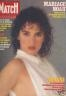 PARIS MATCH 1984 N 1816 ISABELLE ADJANI