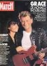 PARIS MATCH 1990 N 2156 JOHNNY HALLYDAY ET ADELINE