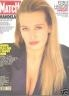 PARIS MATCH 1990 N 2126 ESTELLE HALLYDAY TOP MODEL N° 1